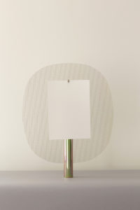 TABLE LAMP TENELLUS BASE IN ANODISED METAL STEEL MESH PAPER